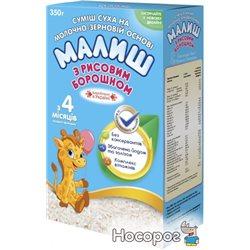 Молочная сухая смесь Малыш Хорол с рисовой мукой с 4 месяцев 350 г (4820199500626_4820199500152)