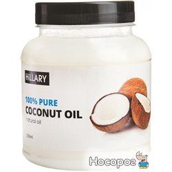 Кокосовое масло Hillary рафинированное 500 мл (4820209070019)