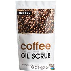 Скраб Hillary Coffee Oil 200 г (4820209070170)