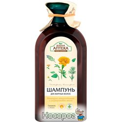 Шампунь Зеленая Аптека для жирных волос Календула и розмариновое масло 350 мл (4823015904974)