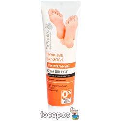 Крем для ног Dr.Sante Нежные ножки питательный 90 мл (4823015930430)