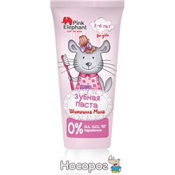 Зубна паста Pink Elephant Шиншила Міла 50 мл (4823015937064)