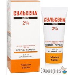 Лечебно-профилактическая паста Сульсена 2% против перхоти 75 мл (4823052201067)