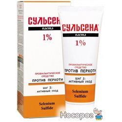 Профилактическая паста Сульсена 1% против перхоти 75 мл (4823052201074)