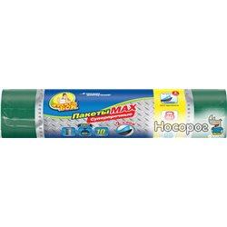 Пакеты для мусора Фрекен БОК MAX многослойные 160 л 10 шт Зелено-Черные (16409400_4823071605303)