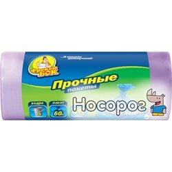 Пакеты для мусора Фрекен БОК 60 л 40 шт Фиолетовые (4823071606638)