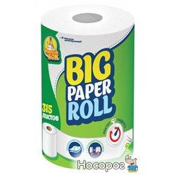 Бумажные полотенца Фрекен БОК кухонные двухслойные с центральным извлечением 315 отрывов (4823071609172)