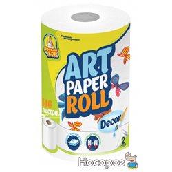 Бумажные полотенца Фрекен БОК кухонные двухслойные с центральным извлечением 146 отрывов (4823071617016)