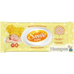 Дитячі вологі серветки Smile Baby з екстрактом ромашки, алое і вітамінним комплексом з клапаном 60 шт (4823071617528)