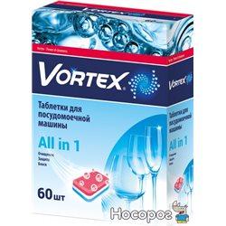 Таблетки для посудомоечных машин Vortex all in 1 60 шт (4823071618600)