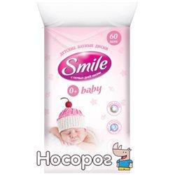 Ватные диски Smile Baby для детей 60 шт (4823071619546)