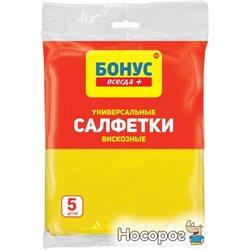 Cалфетки Бонус универсальные вискозные 5 шт (4823071621242)