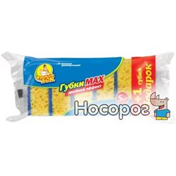 Губка кухонная Фрекен БОК MAX 5 шт (4823071621556)