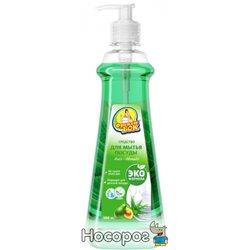 Эко средство для мытья посуды Фрекен БОК Алоэ и Авокадо 500 мл (4823071624632)