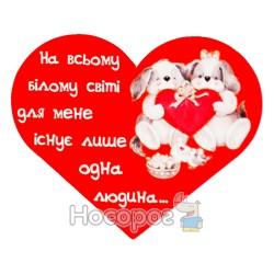Открытка-валентинка СРО-0091U-0099U