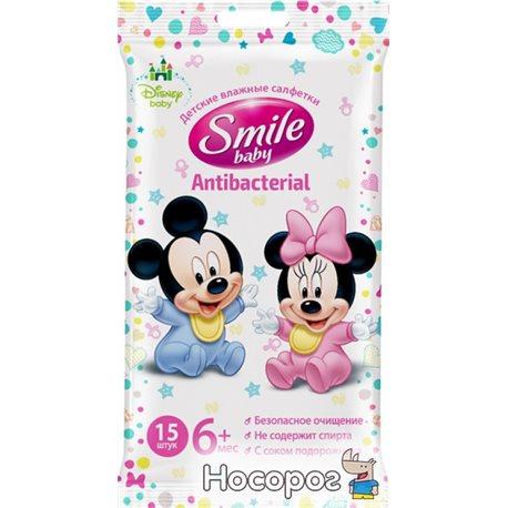 Фото Влажные салфетки SMILE антибактериальные (15 шт)
