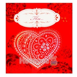 Листівка до Дня Св. Валентина ENV0134U/ENV0136U