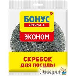Скребок Бонус Эконом металлический 1 шт (15501400)