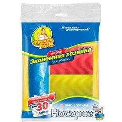Набор для уборки Фрекен БОК Экономная хозяйка (4823071628197)