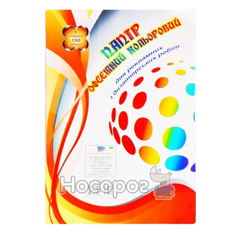 Фото Бумага цветная Фолдер А4, 150 л.