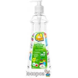 Засіб для миття дитячого посуду, фруктів і овочів Фрекен БОК Гипоаллергенное 500 мл (4823071628999)