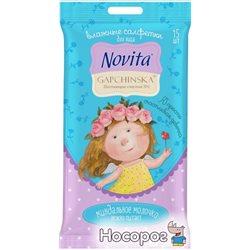 Вологі серветки для зняття макіяжу Novita Gapchinska з мигдальним молочком 15 шт (4823071630251)