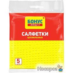 Cалфетки Бонус целлюлозные 5 шт (4823071631371)