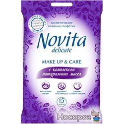 Влажные салфетки Novita Make up Delicate 15 шт (4823071631548)