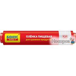 Пленка для пищевых продуктов Бонус 50 м (4823071631937)