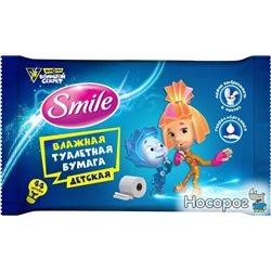 Детская влажная туалетная бумага Smile Фиксики 44 шт (4823071633405)