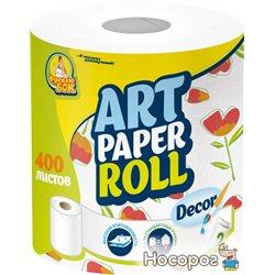 Бумажные полотенца Фрекен БОК кухонные двухслойные с центральным извлечением 400 отрывов (33101300_4823071634389)