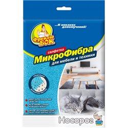 Серветка Фрекен БОК з мікрофібри для меблів і техніки (18302600)
