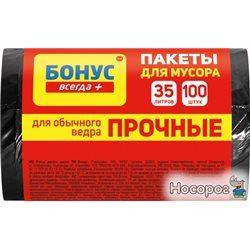 Пакеты для мусора Бонус 35 л 100 шт Чёрные (16104300_4823071634624)