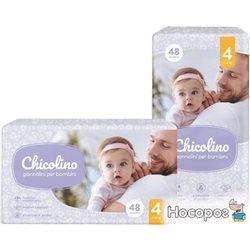 Подгузники детские Chicolino 4 7-14 кг унисекс 48 шт (4823098406310)