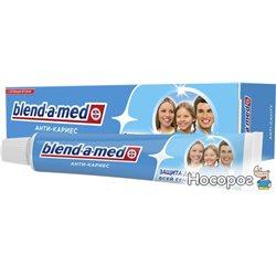 Зубная паста Blend-a-med Анти-кариес Мята 100&nbspмл (5000174416237)
