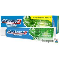 Зубна паста Blend-a-med Свіжість Трав 150 мл (5000174840346)