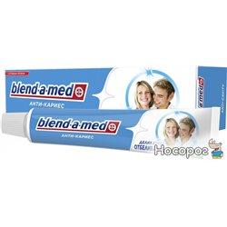 Зубная паста Blend-a-med Анти-кариес Свежая мята 50&nbspмл (5011321360730)