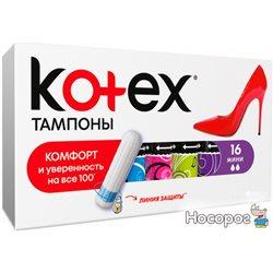 Гігієнічні тампони Кotex Mini 16 шт (5029053534558)