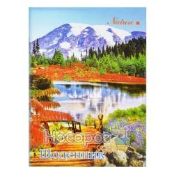 Щоденник Септима МП супер (20)