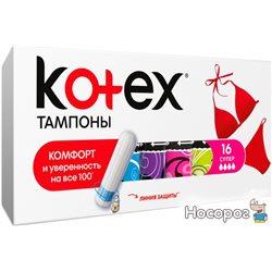 Гігієнічні тампони Кotex Super 16 шт (5029053534572)