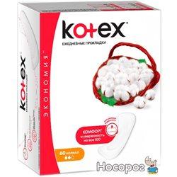 Щоденні гігієнічні прокладки Кotex Нормал 60