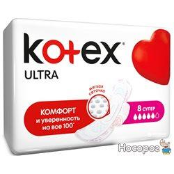 Гігієнічні прокладки Кotex Ultra Dry Super 8 шт (5029053542645)