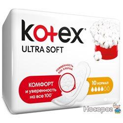 Гігієнічні прокладки Кotex Ultra Soft Normal 10 шт (5029053542669)