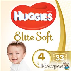 Подгузники Huggies Elite Soft Jumbo 4 8-14 кг 33 шт (5029053547787)