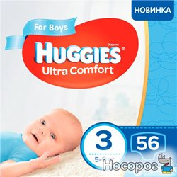 Подгузники Huggies Ultra Comfort 3 Jumbo для мальчиков 56 шт (5029053565361)