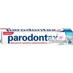 Зубная паста Parodontax Экстра Свежесть 75 мл (5054563006103)