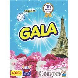 Стиральный порошок Gala Французский аромат 400 г Ручная стирка (5410076265800)