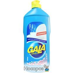 Рідкий засіб для миття посуду Gala Паризький аромат 500 г (5410076397969)