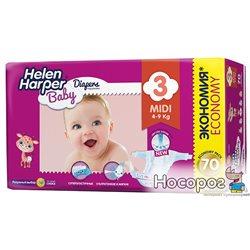 Підгузки Helen Harper Baby Midi 4-9 кг 70 шт