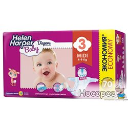 Підгузки Helen Harper Baby Midi 4-9 кг 70 шт (5411416029717)